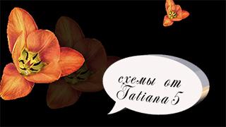 Tatiana-5-Цветок-на-тёмном-пр (320x180, 49Kb)