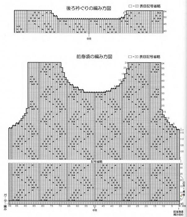 Вязание спицами. Пуловер листиками. схема вязания/3071837_183 (604x700, 284Kb)