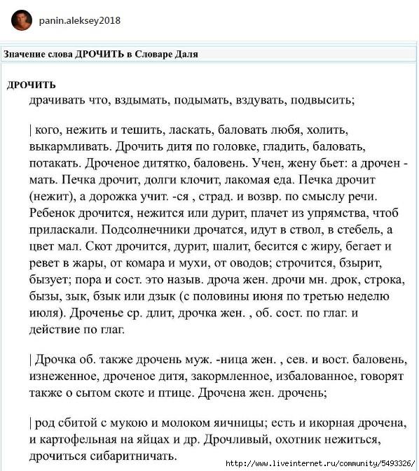 Screenshot_1 (598x673, 263Kb)