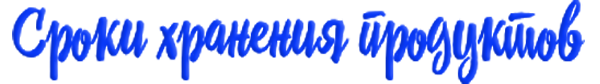 img_fonts-(1) (600x84, 51Kb)