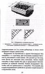 Превью 2 (421x691, 231Kb)