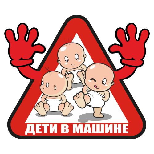 "<img alt=""Наклейки в Киеве2"">(500x500, 147Kb)"