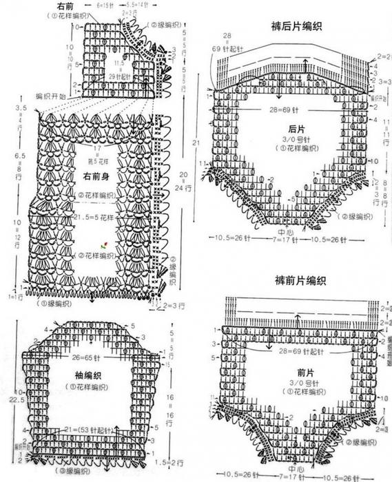 вязание крючком. детский комплект схема вязания/3071837_342 (569x700, 271Kb)