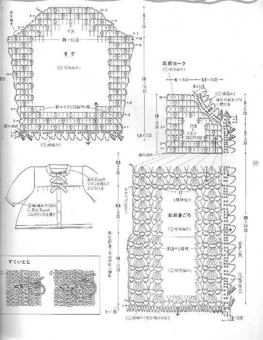вязание крючком. детский комплект схема вязания/3071837_344 (542x700, 194Kb)
