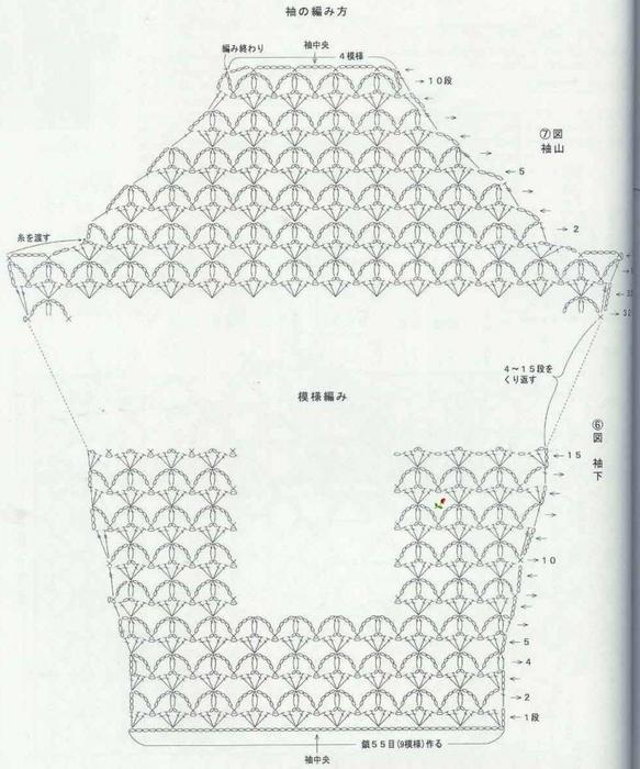 Оригинальный ажурный жакет связанный крючком./3071837_374 (583x700, 250Kb)
