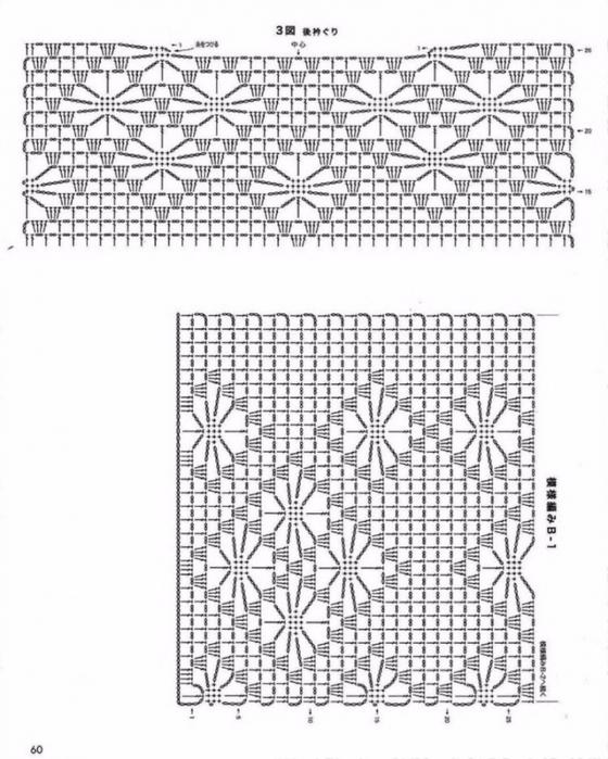 Вязание крючком. Жакет с рукавом 3/4, схема вязания крючком./3071837_014 (560x700, 245Kb)