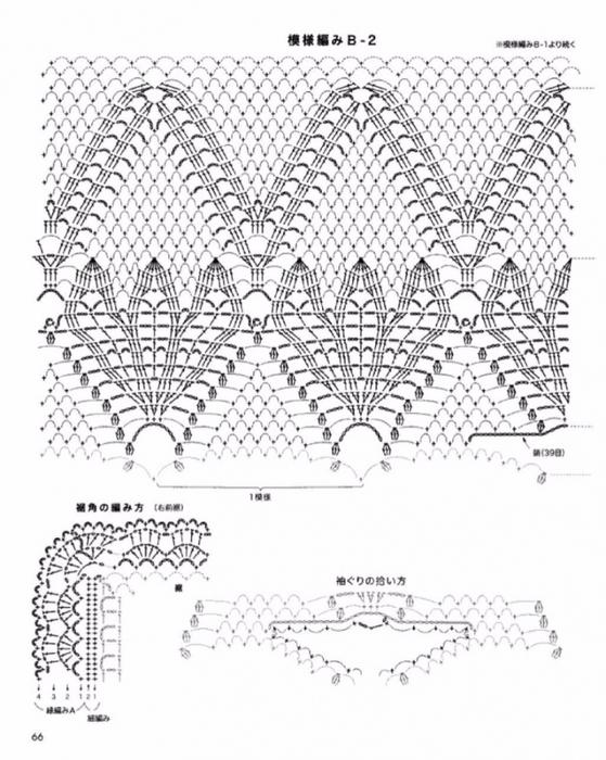 Ажурный жакет связанный крючком схема вязания/3071837_025 (559x700, 253Kb)