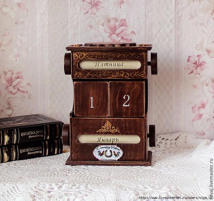 42f9afd6c599185bbad254ed3bmu--kantselyarskie-tovary-vechnyj-kalendar-ptichij (700x657, 430Kb)