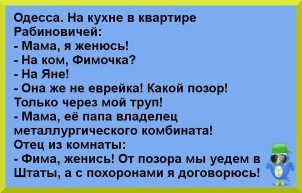 00DmySMhXYAXIq (604x386, 54Kb)