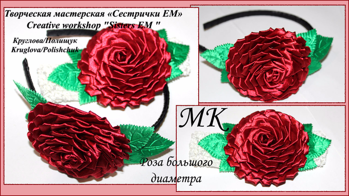 роза необычная (700x393, 383Kb)