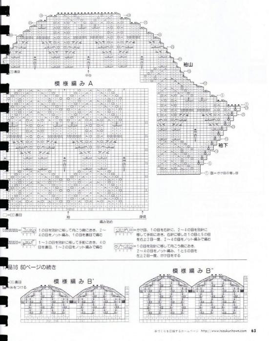 Вязание спицами. Комплект ажурный топ и жакет. схема вязания спицами/3071837_064 (551x700, 253Kb)