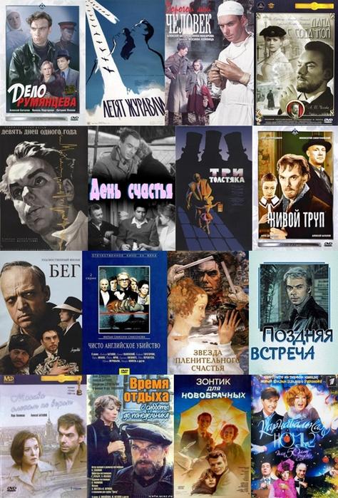 Коллаж советских фильмов с участием Алексея Баталова ( к бродилке от Любаши К.) от deizi2009 (474x700, 441Kb)