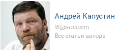 6209540_Kapystin_Andrei (240x104, 18Kb)