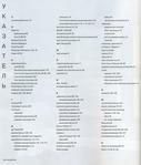 Превью Oformlenie_sten_100_novykh_dizaynerskikh_resheniy-136 (595x700, 255Kb)