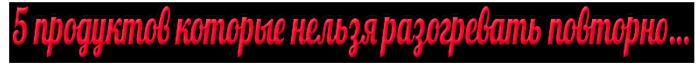 Без-имени-1 (700x66, 55Kb)