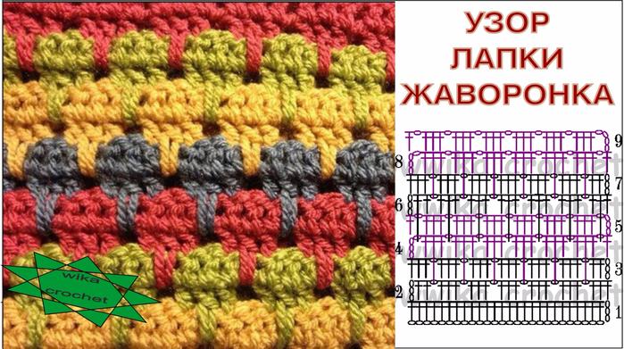 УЗОРЫ  ДЛЯ СТРИМОВ СХЕМЫ квадрат (700x391, 384Kb)