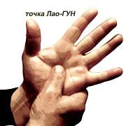 2835299_tochka (180x180, 34Kb)