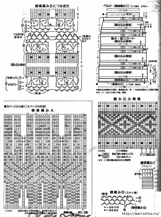 Жаккард крючком. Схемы вязания стильной юбки (6) (520x700, 354Kb)