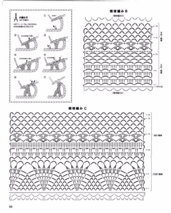 Ажурная туника связанная крючком. схема вязания/3071837_103 (560x700, 257Kb)