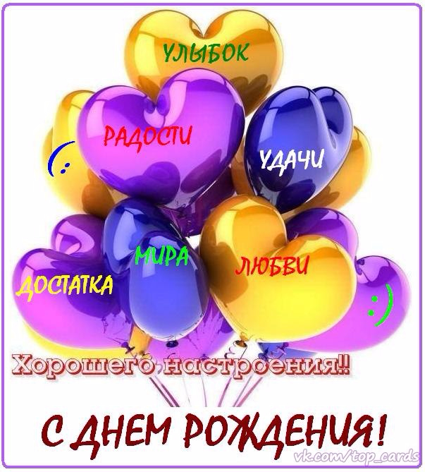 136031815_128979879_DS6ueIXlkJ0 (603x669, 361Kb)