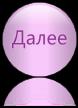 4897960_0_f5df4_d302877c_orig (120x48, 6Kb)/4897960_0_f3d4c_54093a2d_orig (78x108, 10Kb)