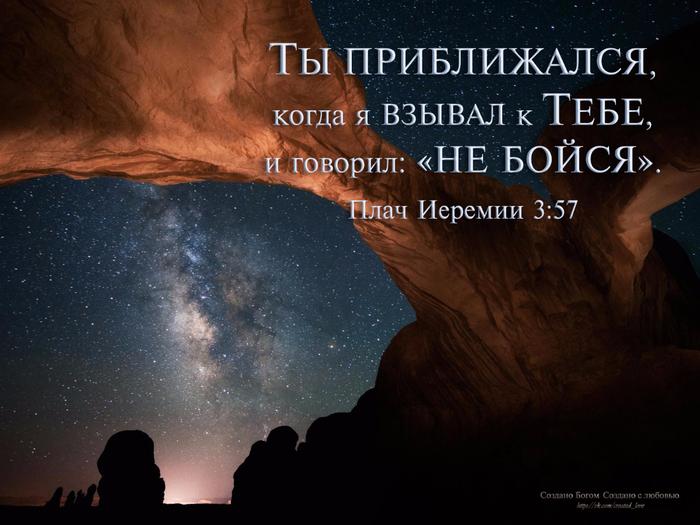 Пензенская книга пророка иеремии 4 глава художников ЛНР вместе