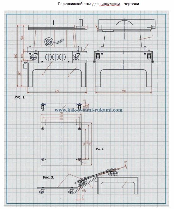 Чертежи стола для циркулярки своими руками 706