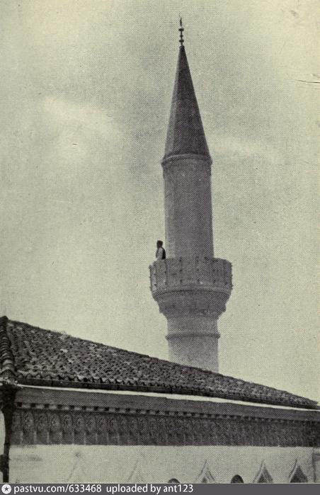 Бахчисарай. Муэдзин призывает к молитве  The muezzin's call to prayer. 1915 (452x700, 442Kb)