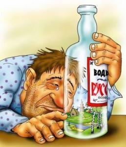 Водка (крепкий алкогольный напиток)