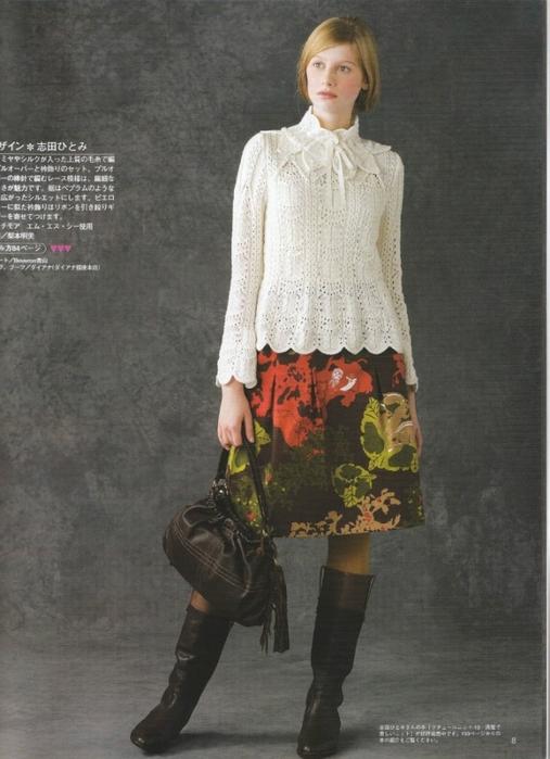 Вязание спицами. Белый пуловер. Схема вязания/3071837_241 (507x700, 241Kb)