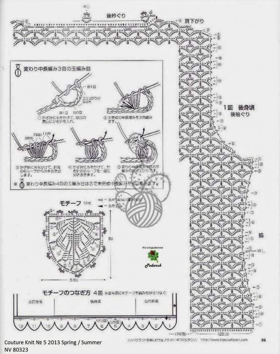 Вязание крючком. Черный ажурный жакет. схема вязания/3071837_262 (555x700, 252Kb)