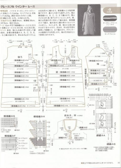 Вязание спицами. Бежевое платье. схема вязания/3071837_282 (507x700, 231Kb)