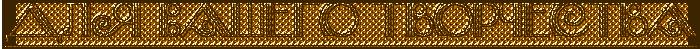 1 (700x49, 72Kb)