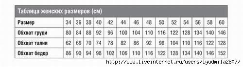 19ins (500x138, 41Kb)