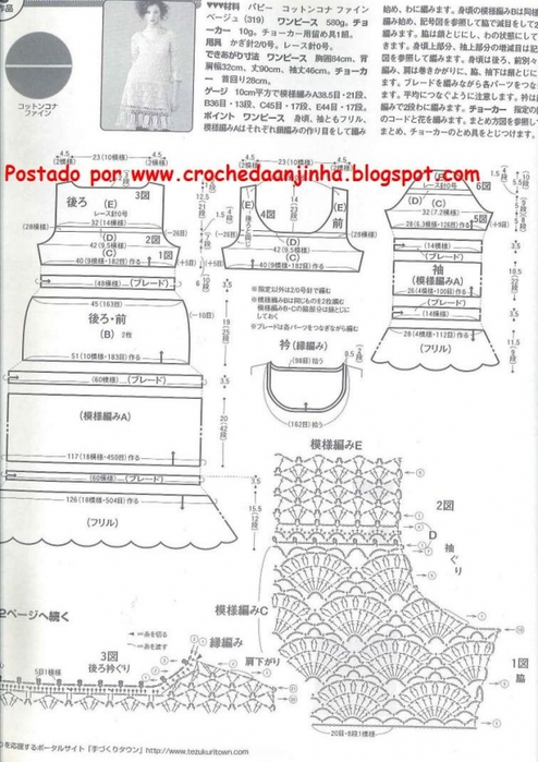Вязание крючком. Ажурное платье со схемой вязания./3071837_322 (494x700, 229Kb)