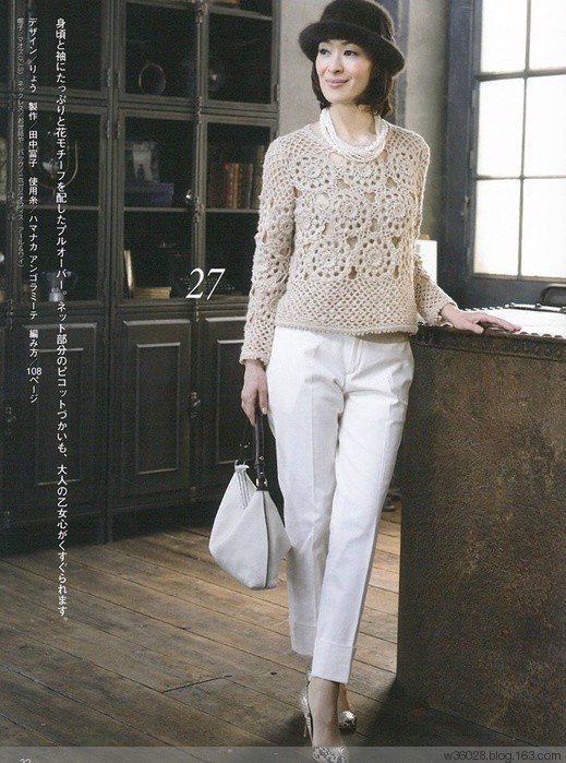 Вязание крючком. Пуловер мотивами со схемами вязания./3071837_331 (519x699, 108Kb)