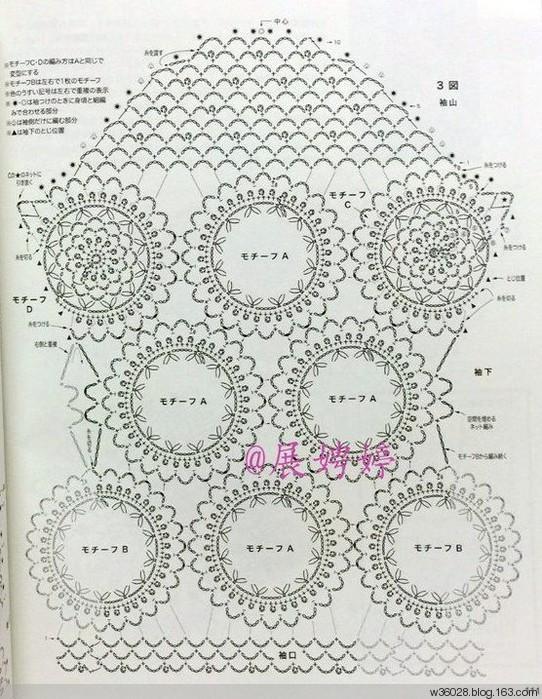 Вязание крючком. Пуловер мотивами со схемами вязания./3071837_335 (542x699, 157Kb)