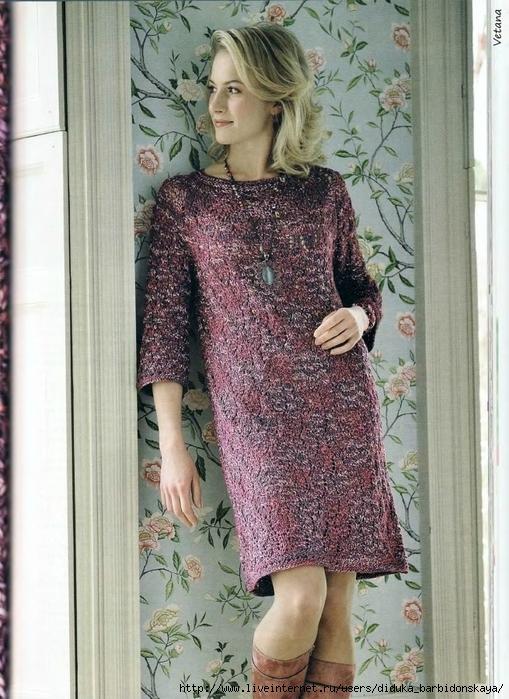 3661726_meg_lace_dress (509x700, 316Kb)