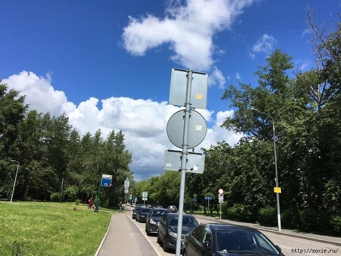 7 Улица Годовикова - ничего примечательного (700x525, 304Kb)