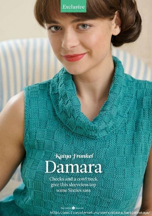3661726_damara (492x700, 301Kb)
