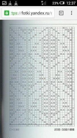 GEk_225b9cw (270x480, 39Kb)