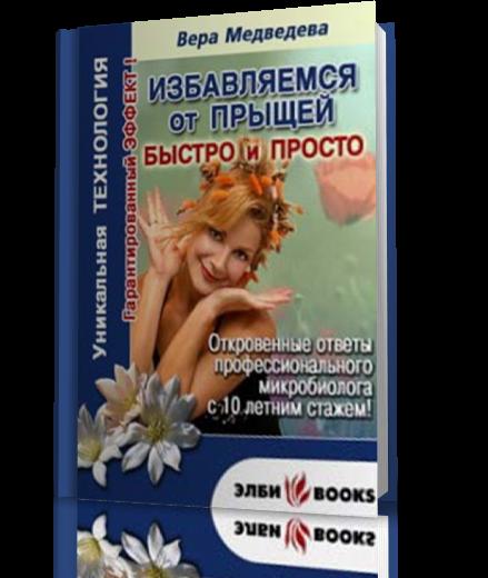 4037178_newproject_1_ (439x520, 270Kb)