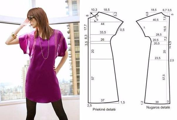 модное платье (604x409, 138Kb)
