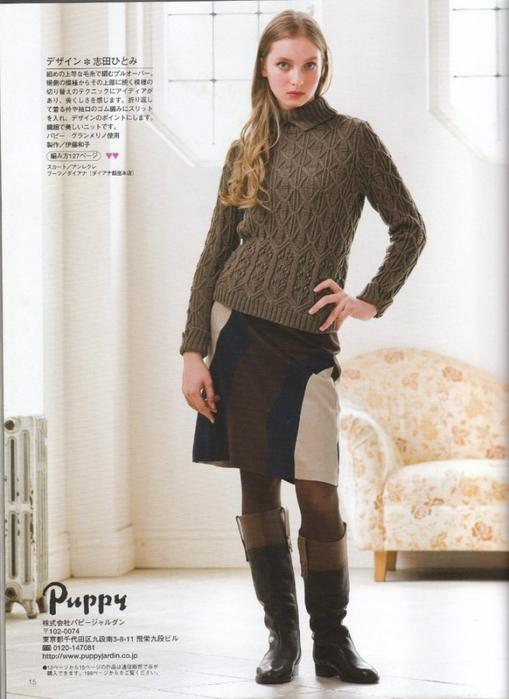 Вязание спицами. Теплый пуловер. схема вязания, японский журнал/3071837_381 (509x700, 224Kb)
