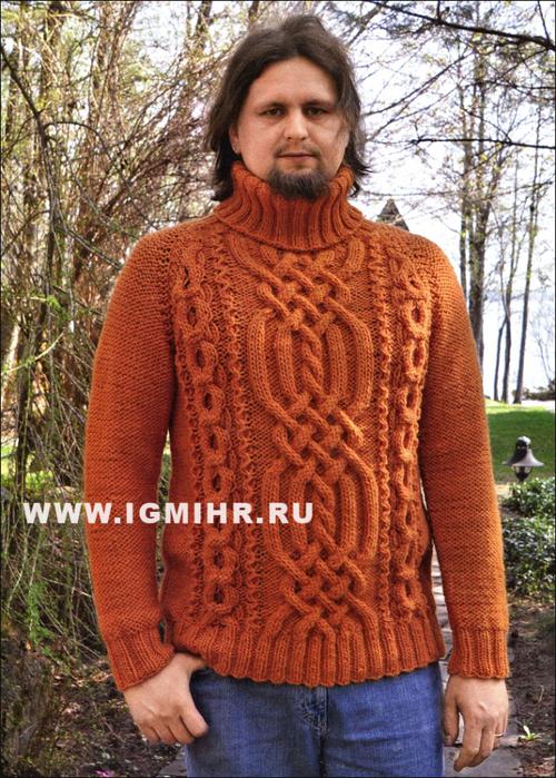 Мужской свитер 1 (500x700, 583Kb)