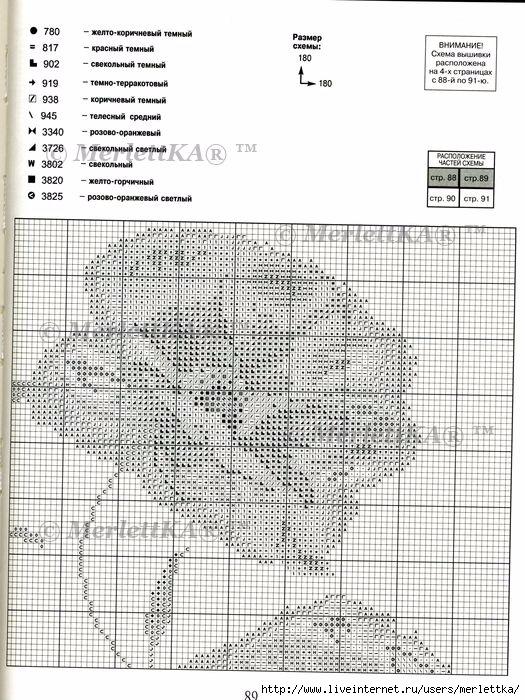 Рї (23) (525x700, 288Kb)