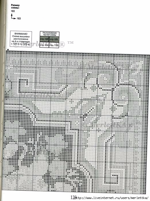 Рї (51) (522x700, 329Kb)