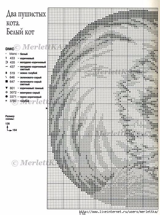 Рї (74) (522x700, 317Kb)