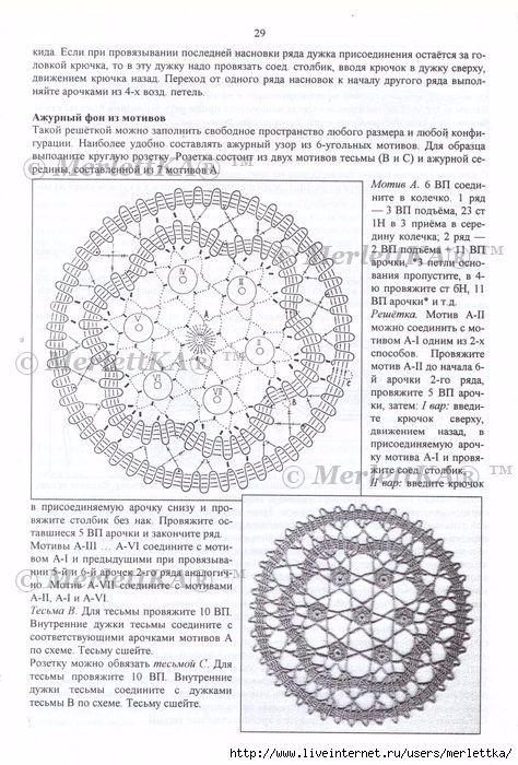 стр.29 (474x700, 274Kb)