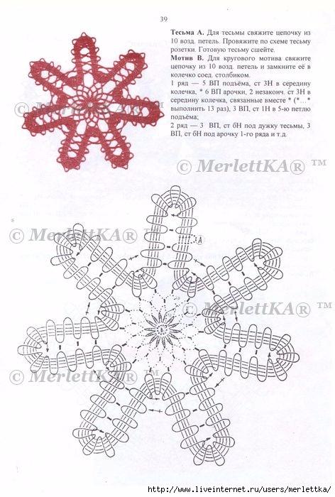 стр.39 (472x700, 212Kb)